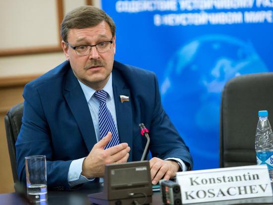 Косачев: войну на Донбассе можно остановить по звонку из ЕС