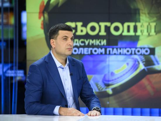Гройсман заявил, что необходимо закачать газ в украинские хранилища