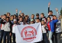 Алтайские тхэквондисты 12 дней тренировались в составе сборной Республики Бурятия