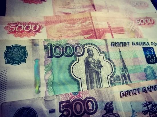 Оренбурженка потеряла 440 тысяч рублей