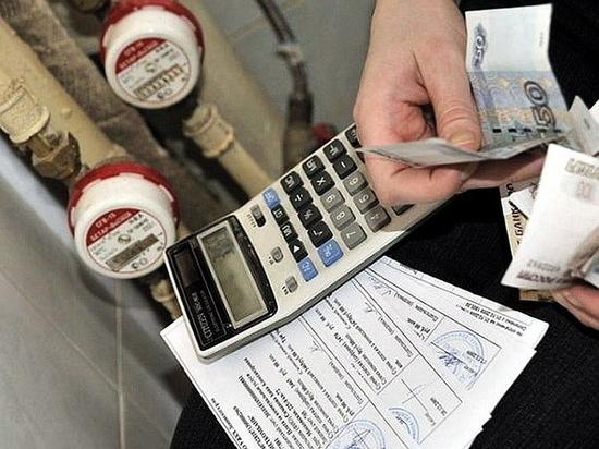 «Воронежтеплосеть» ищет коллекторов для взыскания долгов по ЖКХ