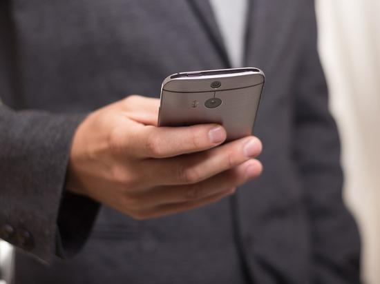 """Роскачество объяснило, как """"раскусить"""" телефонных мошенников"""