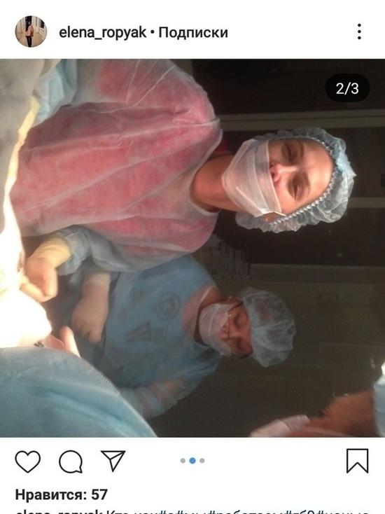 В Севастополе врач-гинеколог устроила фотосессию во время операции