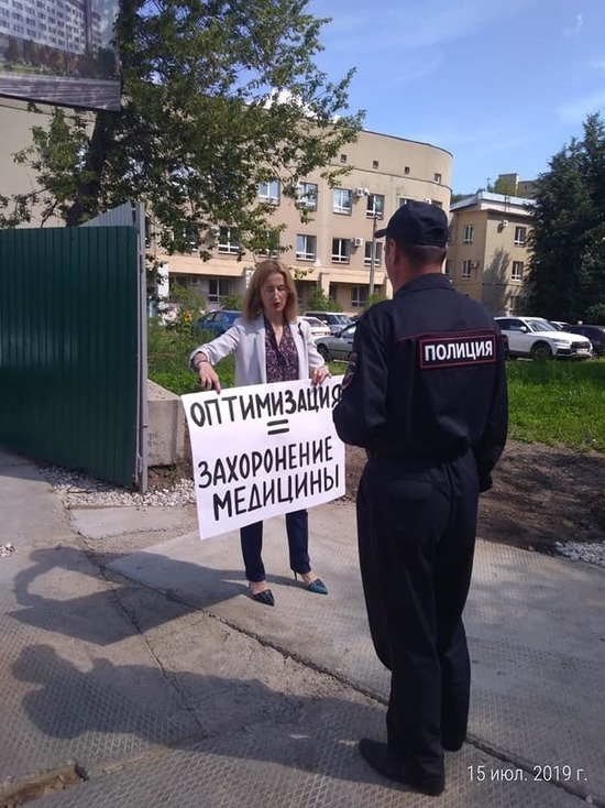 В Ярославле у пикетчиков отобрали плакаты
