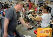 Получить наличные с карты скоро станет возможно через обычные кассы магазинов