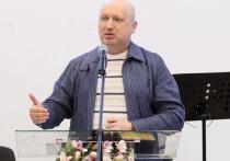 Турчинов раскрыл способ уничтожения Крымского моста Украиной
