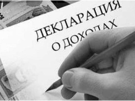 Заместитель главы Пономаревского района лишился должности, скрыв доходы