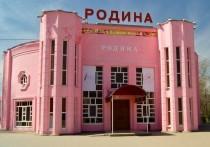 Калмыцкая столица отметит юбилей старейшего кинотеатра