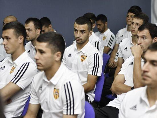 Футболисты нового клуба «Алания Владикавказ» сыграют первый матч