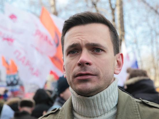 Избирком снял Илью Яшина с выборов