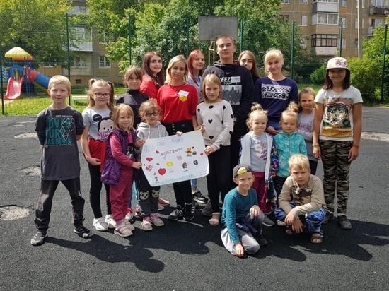 В Серпухове состоялись праздники на социально-педагогических площадках