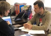 Первые итоги Ресурсного центра поддержки НКО Мурманской области