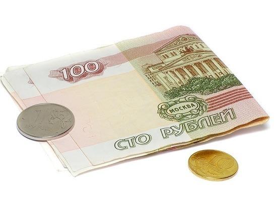 Bloomberg предсказал падение рубля на 9%