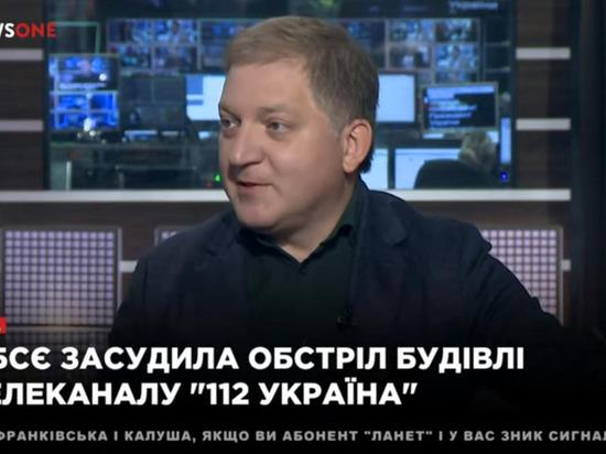 Бывший украинский дипломат призвал Киев предоставить автономию Донбассу