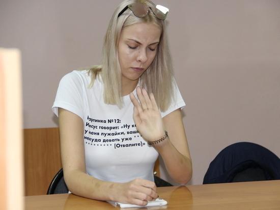 Долгая дорога домой: Мария Мотузная вернулась в Россию