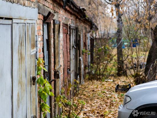 Гаражи у новокузнецких школ будут убраны