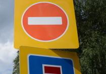 В Екатеринбурге закрыто движением троллейбусов и автотранспорта по Шевченко
