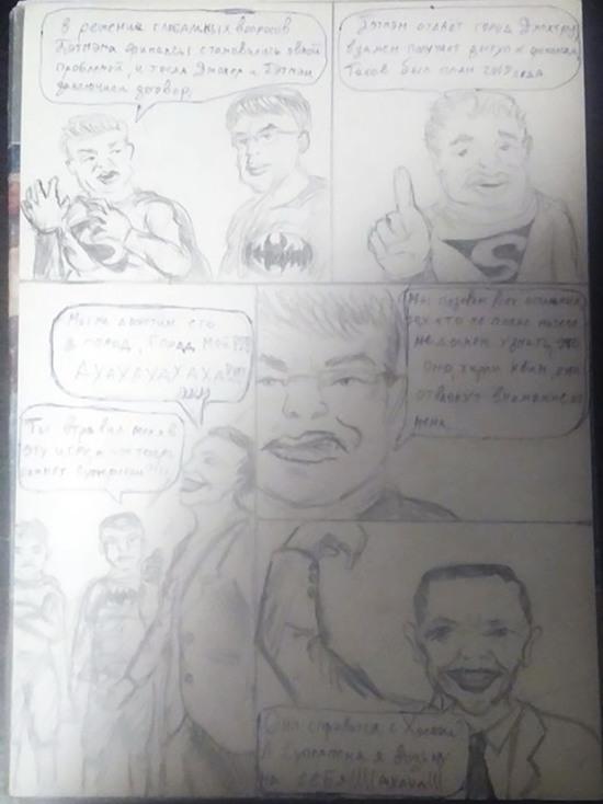 В Бурятии кинематографисты рисуют политические комиксы
