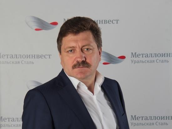 Управляющий директор АО «Уральская Сталь»: Мы входим в ТОП-8 крупнейших производителей стали страны