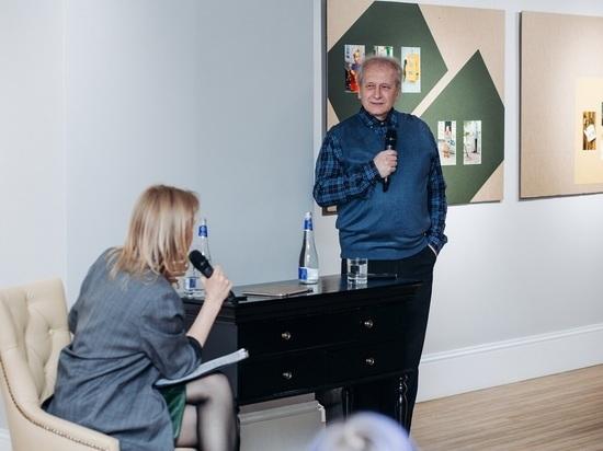 В галерее Бронштейна презентуют каталог Виктора Штрассера