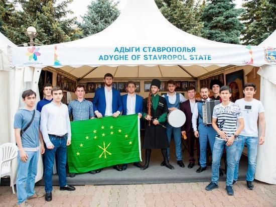 Центр «Адыги» – проводник национальной культуры на Ставрополье