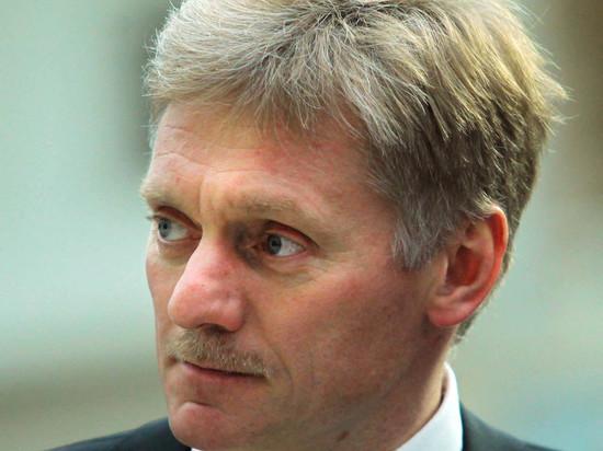 В Кремле прокомментировали идею конфискации имущества коррупционеров