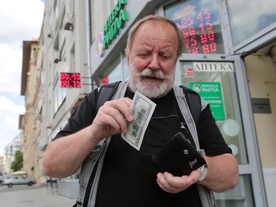 Аналитик Bloomberg предрек серьезный обвал рубля