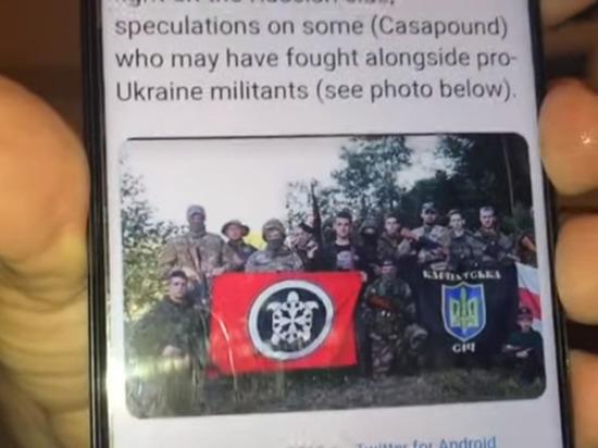 Задержанные с ракетой «ополченцы с Донбасса» оказались проукраинскими бойцами АТО