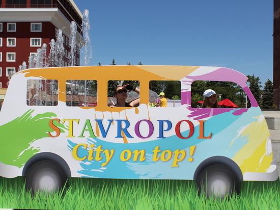 Экскурсию для турагентств России проведут в Ставрополе