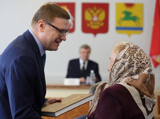 География поездок главы региона позволяет составить карту Челябинской области