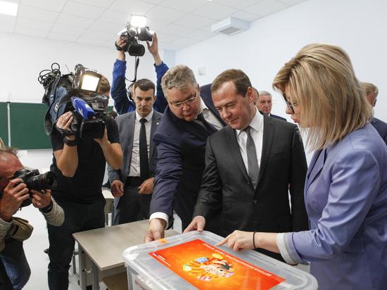 Дмитрий Медведев совершил рабочую поездку на Ставрополье