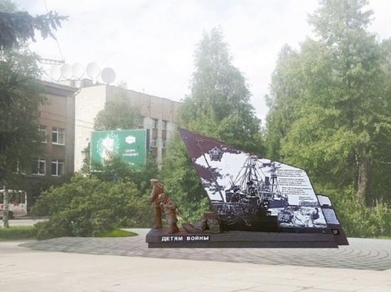 Очередной скорбный памятник появится в центре Архангельска в августе