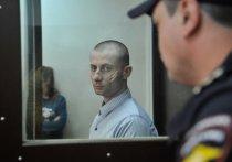 Похититель картины Куинджи из Третьяковской галереи Денис Чуприков останется в СИЗО еще на полгода