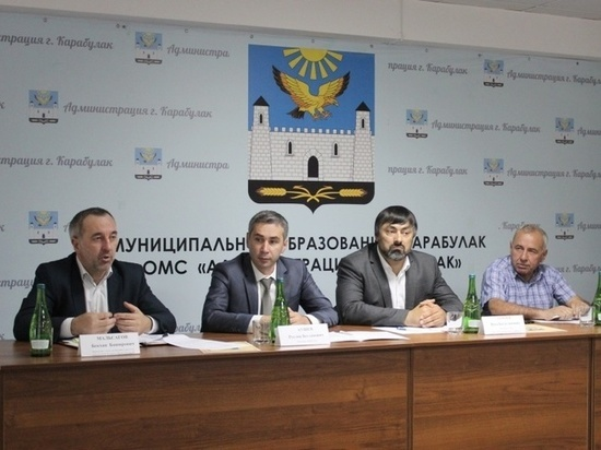 На форуме в Карабулаке обсудили ход реализации нацпроектов