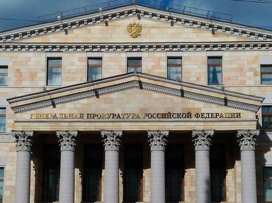 В Калмыкии назначены новые прокуроры