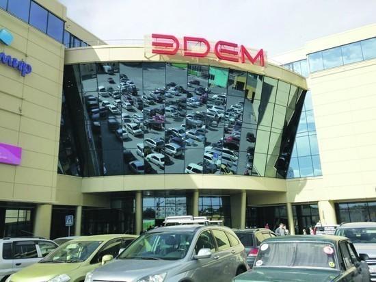 Приостановлена работа торгово-развлекательного комплекса «Эдем»