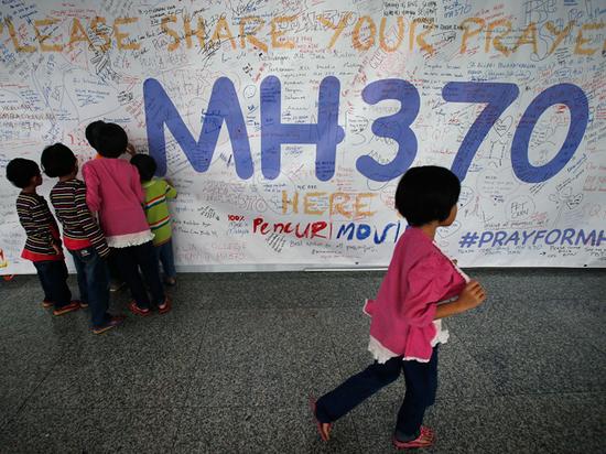 Новая загадка пропавшего малайзийского «Боинга»: мог перевозить «странный» груз
