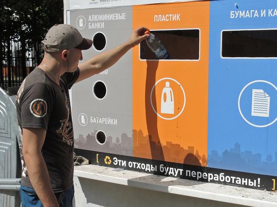 Власти захотели ввести новую схему «мусорных» сборов: мало платим