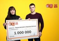 Тамбовская семья выиграла миллион