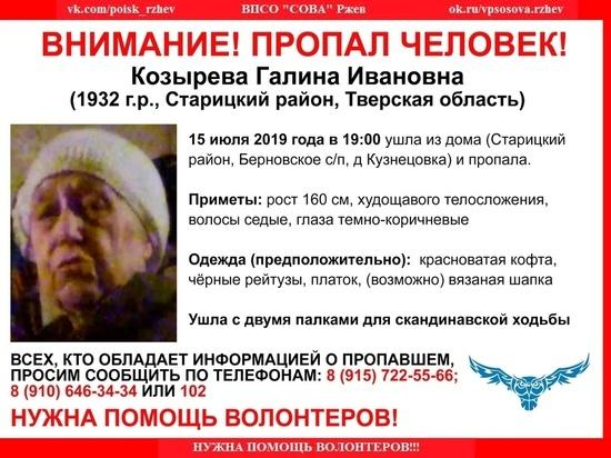 В Тверской области пенсионерка ушла гулять по-скандинавски, но не вернулась