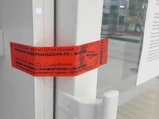 Массовое отравление московских клерков: сгубило здоровое питание