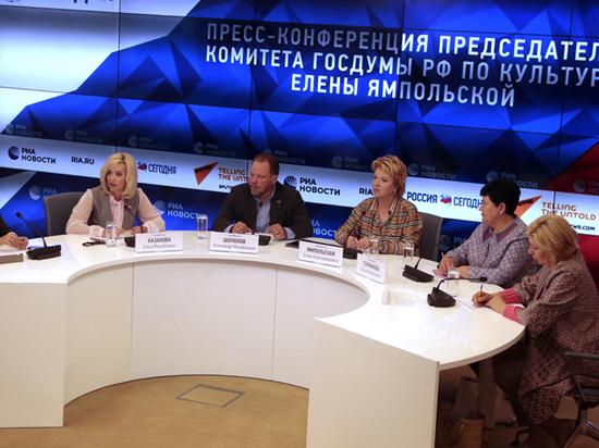 Депутат Госдумы обрушилась на Вахтанга Кикабидзе: «Талант как прыщ»