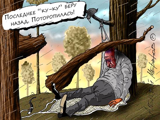 """Масляева неожиданно для Розовского вернулась в театр """"У Никитских ворот"""""""