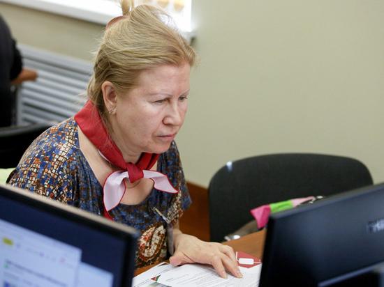Новая работа на пенсии: что нужно знать о федеральном проекте
