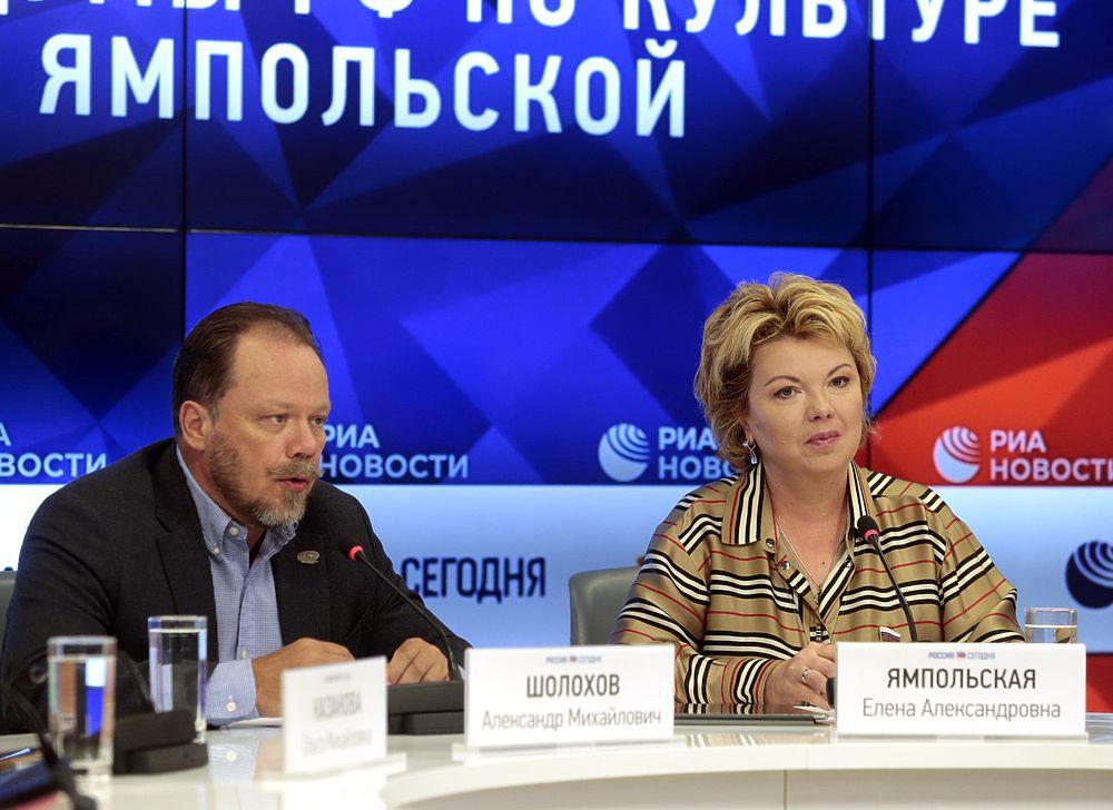 На пресс-конференции Елены Ямпольской говорили не только о культуре