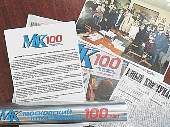 """Команда """"МК"""" решила покорить пик """"Московский комсомолец"""" в Приэльбрусье"""