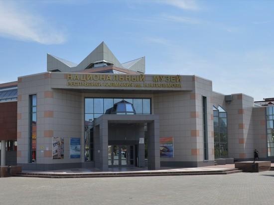 В калмыцком музее приступают к работе над вторым блоком