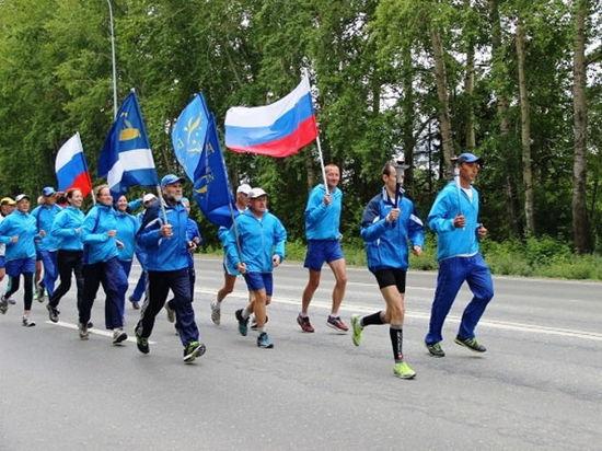 Серпуховичи станут участниками международной эстафеты «Бег мира»