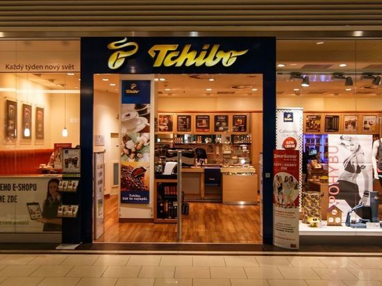 Tchibo отзывает нижнее белье из-за содержания никеля