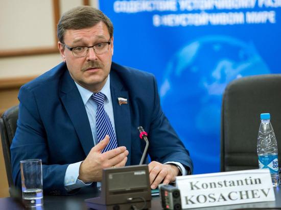 Косачев рассказал о глубоких противоречиях вЕС